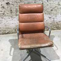 Charles and Ray Eames armchair